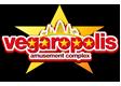 ベガロポリス