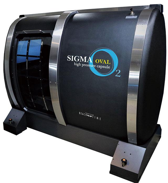 SIGMA OVAL high perssure 02 capsule